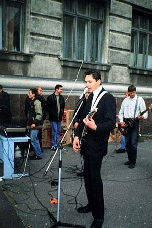 Концерт на ул.Ленина